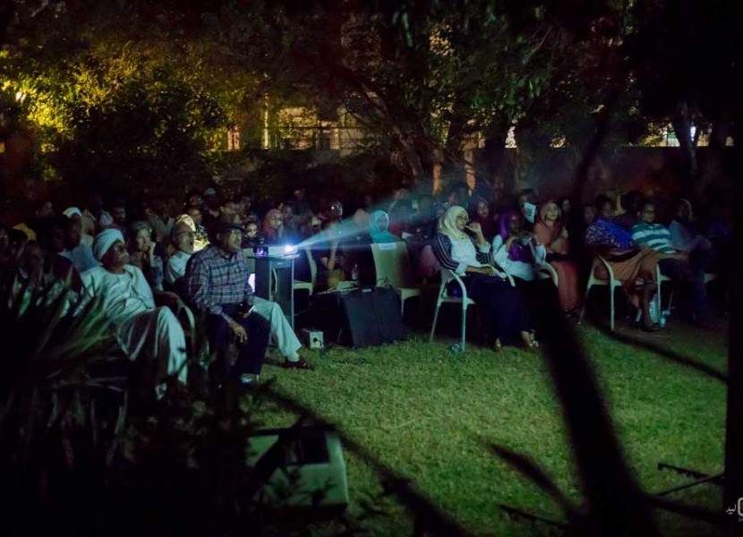 AFAC Film Week with the Sudan Film Factory