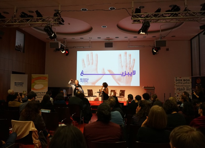 First Edition of the Arab-European Documentary Convention aDC