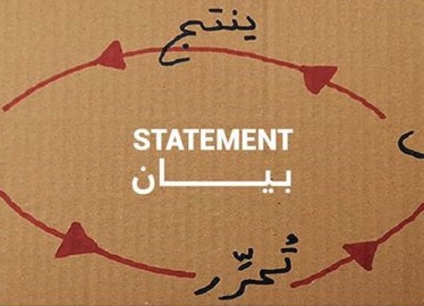 The Metropolis Cinema  Association's statement regarding the closure of the Sofil Cinema.