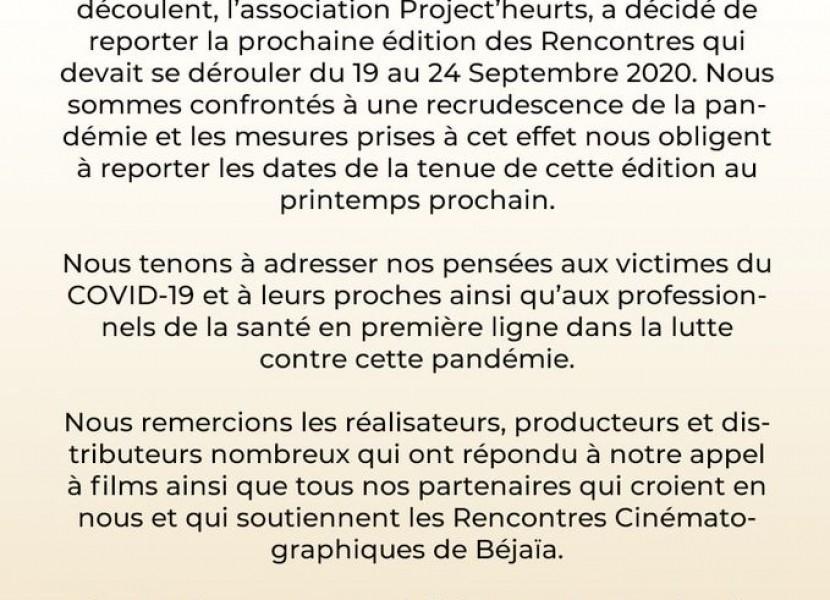 POSTPONED: Rencontres Cinématographiques De Béjaia