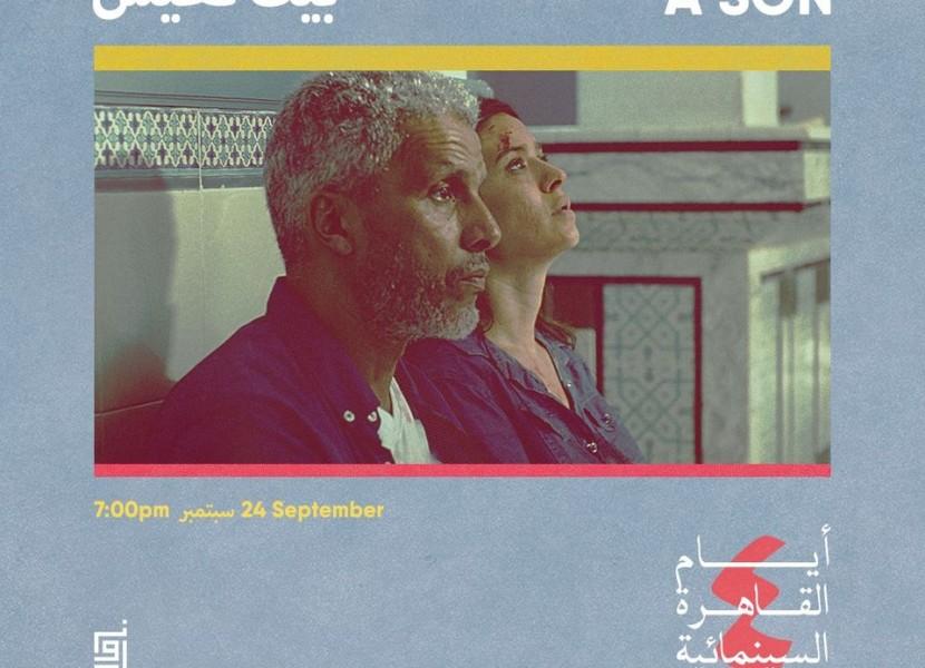 Cairo Cinema Days is back!