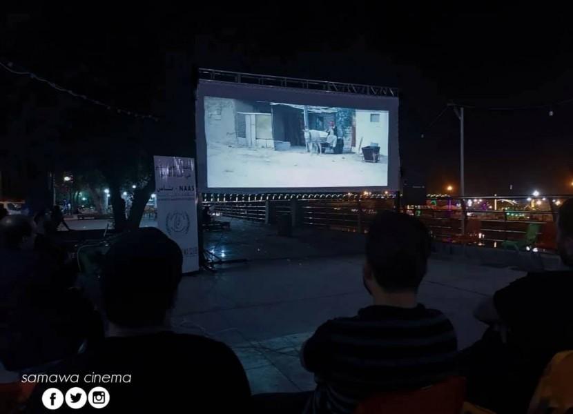 Samawa Cinema Club's Outdoor Screenings