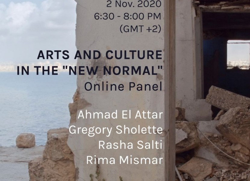 """Rasha Salti spoke in AFAC's """"Arts and Culture in the 'New Normal'"""" Panel"""