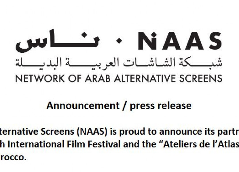 """NAAS announces its partnership with the 2018 edition of the Marrakech International Film Festival and the """"Ateliers de l'Atlas"""""""