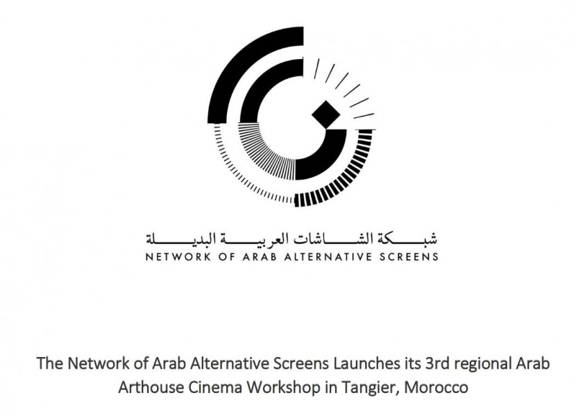The Network of Arab Alternative Screens Launches its 3rd regional Arab Arthouse Cinema Workshop in Tangier, Morocco