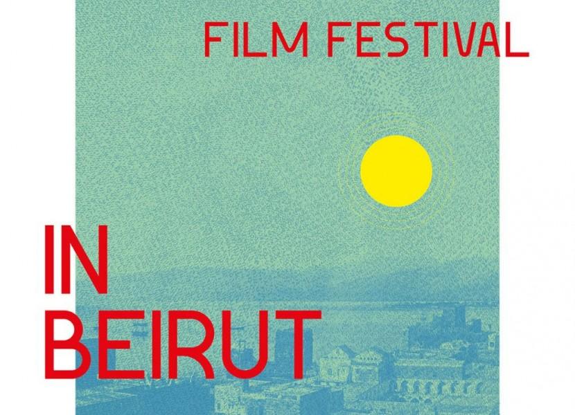 Locarno Film Festival in Beirut