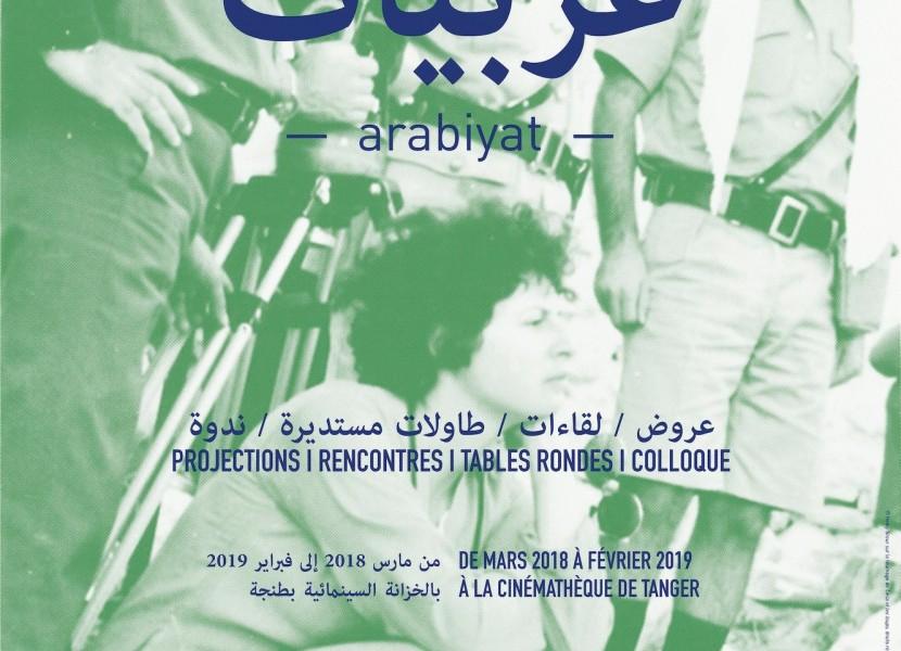 Arabiyat at Cinémathèque de Tanger, Tangier