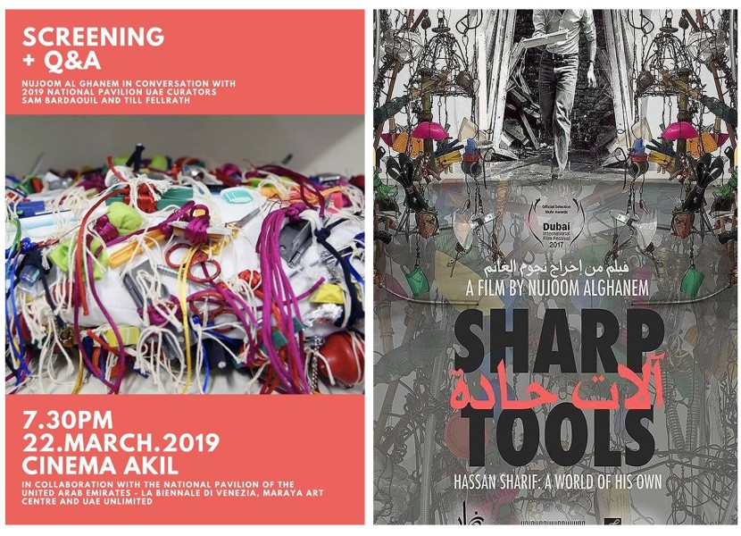 Screening of Sharp Tools by Nujoom Al Ghanem + Q&A discussion session at Cinema Akil