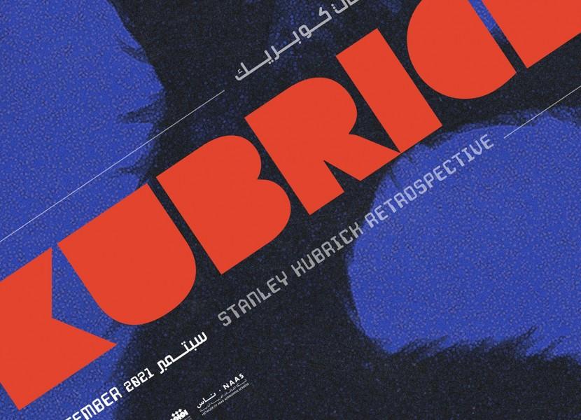 A Stanley Kubrick Retrospective at Zawya